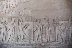 Una foto dello scritto egiziano antico Fotografia Stock