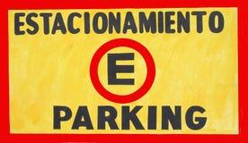 Un segno di parcheggio Immagine Stock