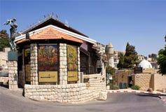 Una galleria di arte nel vecchio Safed immagine stock