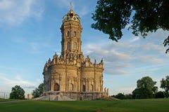 Una iglesia en Dubrivici Imagenes de archivo