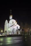 Una iglesia en Podolsk Imagen de archivo libre de regalías