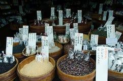 Una imagen de la tienda de la haba en Japón Foto de archivo libre de regalías
