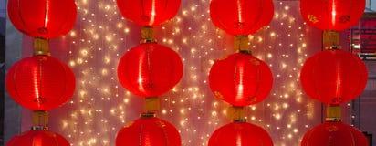 Una lámpara china roja por un Año Nuevo lunar ningún 4 Imagen de archivo libre de regalías