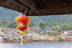 Fondo chino del pueblo de la linterna Fotos de archivo libres de regalías