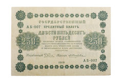 Una más vieja macro rusa del dinero Foto de archivo