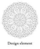 Una mandala simple En un fondo blanco Elemento étnico del paisaje Imagenes de archivo