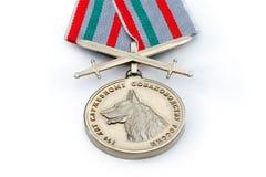 Una medaglia di 100 anni del servizio di cynologists della Russia Immagine Stock Libera da Diritti