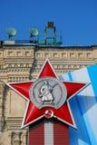 Una medaglia rossa della stella dell'Unione Sovietica. Fotografia Stock