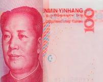 Mirada cercana de los billetes chinos Fotos de archivo libres de regalías