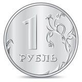 Una moneda de la rublo aislada en el fondo blanco stock de ilustración
