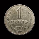 Una moneda de la RUBLO de Unión Soviética Foto de archivo
