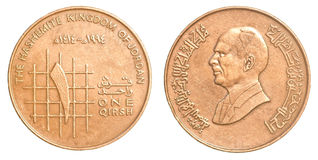 una moneda jordana del qirsh imagen de archivo