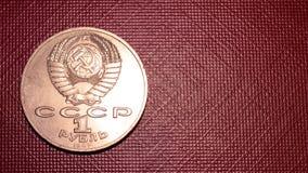 Una moneda URSS de la rublo Imagen de archivo