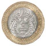 Una moneta cambogiana di cinquecento riel Fotografie Stock