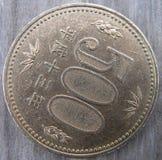 una moneta da 500 Yen Immagini Stock