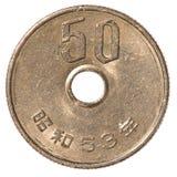 una moneta da 50 Yen giapponesi Immagine Stock Libera da Diritti