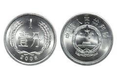 Una moneta del centesimo Fotografia Stock Libera da Diritti