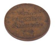 La Palestina isolata una moneta da 2 mil Fotografia Stock Libera da Diritti