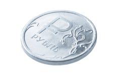 Una moneta della rublo russa Immagini Stock