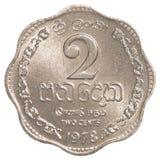 Una moneta dello Sri Lanka da 2 centesimi della rupia Fotografia Stock Libera da Diritti