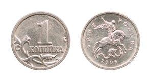 Una moneta russa Fotografia Stock Libera da Diritti