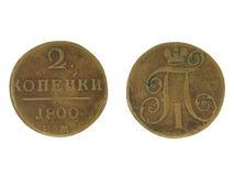 Una moneta russa antica di 1800 Fotografie Stock
