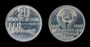 Una moneta sovietica del kopeck 20. Immagine Stock
