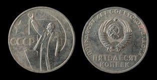 Una moneta sovietica del kopeck 50. Immagine Stock