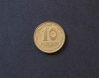 Una moneta ucraina di 10 kopecks di hryvnia Fotografia Stock