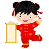 Una muchacha china ilustración del vector