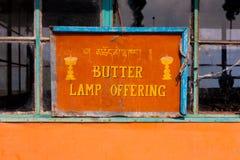 Monasterio de ofrecimiento de Rumtek del sitio de la lámpara de la mantequilla de la muestra fotografía de archivo libre de regalías