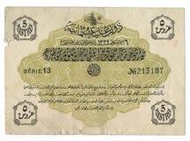 Vieja nota aislada del otomano Imágenes de archivo libres de regalías
