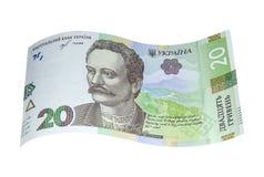 Una nuova banconota di venti hryvnias ucraini fotografia stock libera da diritti