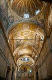 Museo de Kariye, Estambul Imágenes de archivo libres de regalías