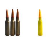 Una pallottola dorata e tre pallottole ordinarie Fotografia Stock Libera da Diritti