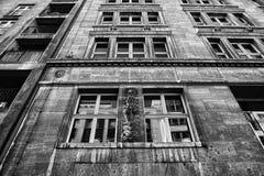 Una pared de la vivienda Imagenes de archivo