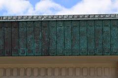 Una parete Fotografia Stock