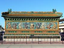 Una parete dei nove draghi Fotografia Stock