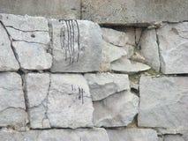 Una parete di sbriciolatura Fotografia Stock
