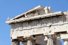 Una parte del frontone del Parthenon Fotos de archivo libres de regalías