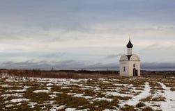 Una pequeña capilla Foto de archivo libre de regalías