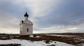 Una pequeña capilla Fotografía de archivo libre de regalías