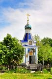 Una pequeña capilla Kuban krasnodar Rusia Imagen de archivo libre de regalías