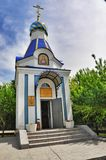 Una pequeña capilla Kuban krasnodar Rusia Foto de archivo