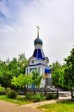 Una pequeña capilla Kuban krasnodar Rusia Fotografía de archivo libre de regalías