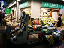 Una piccola stalla giapponese del tè Fotografie Stock