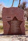 Una piedra conmemorativa a los soldados matados en Afganistán imagen de archivo libre de regalías