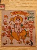 Una pintura de dios hindú Ganesha foto de archivo libre de regalías