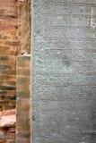 Una placa con una inscripción Fotografía de archivo
