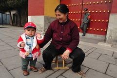 Una política del niño en China Imágenes de archivo libres de regalías